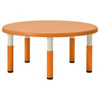"40"" Round Resin Table with Adjustable Legs-  Orange"