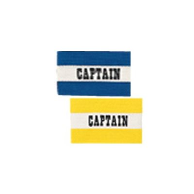 Captain Armband - Adult Yellow