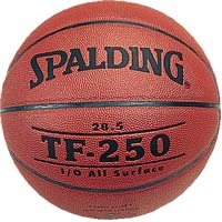 Spalding Professional Basketball-Official Size